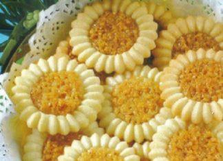 Recette Gâteaux Tournesol