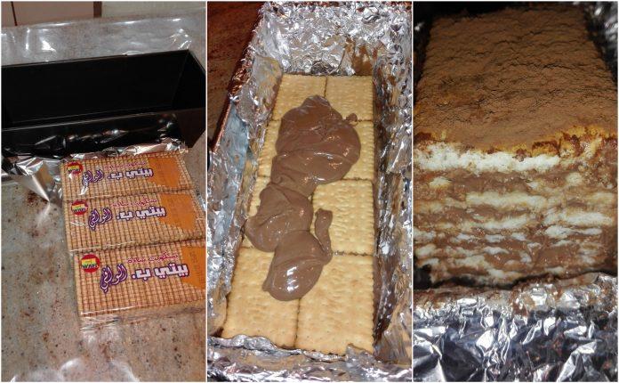 Recette Gâteau aux Petits Beurre
